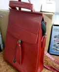 Сумка - рюкзак трансформер, кожаный, новый, очень, Коммунар