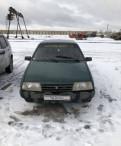 Ford focus 2 кабриолет купить, вАЗ 21099, 1998, Павловск