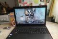 Стильный бордовый Acer на SSD, Сосновый Бор