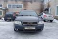 Audi A6, 1997, нива бронто цена 2016