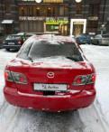 Mazda 6, 2006, купить тойоту камри с пробегом 2010 года