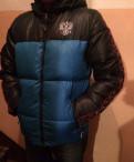 Куртка Demix (Спортмастер), мужские зимние куртки fila