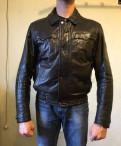 Мужское пальто готика, кожаная куртка Pierre Cardin оригинал