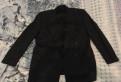 Пиджак hugo boss al capone, модные синие джинсы мужские, Санкт-Петербург
