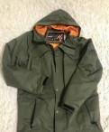 Мембранная куртка cropp, мужская одежда bonprix, Елизаветино