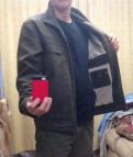 Куртка Commander, купить мужское белье, Волхов