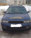 Subaru Legacy, 1996, цена опель астра хэтчбек 2009