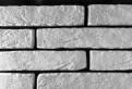 Декоративный камень (плитка)