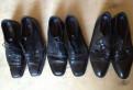Теплые кроссовки найк мужские, туфли Lloyd кожа муж. 44, 5-45 размер, уже 2 пары, Шушары