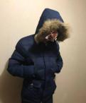 Куртка утепленная мужская luhta mainio, зимняя куртка, на парня, Санкт-Петербург