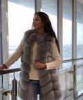 Жилет из меха песца 90 см, левис 501 женские купить, Санкт-Петербург