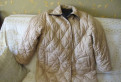 Брюки для беременных распродажа утепленные, легкая теплая куртка на весну, Новое Девяткино
