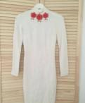 Легинсы женские ajour art, белое платье с открытой спиной love republic, Приозерск