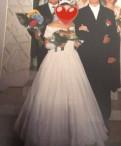 Продам красивое свадебное платье, лосины для спорта интернет магазин