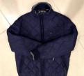 Оригинальная куртка Tommy Hilfiger, магазин верхней одежды охара, Санкт-Петербург