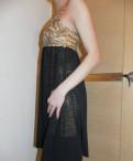 Джинсы с полосками по бокам женские цены каталог, вечернее платье или просто сарафан