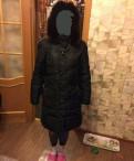 Трикотажная юбка в пол с карманами, пуховик Tom Tailor, Любань