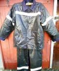Костюм утепленный для сварщика, мужские спортивные костюмы diadora, Кингисепп
