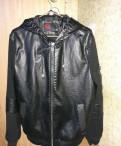 Интернет магазин брендовой одежды в сша, новая мужская куртка