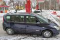 Renault Espace, 2004, дэу матиз 2009 цена, Пушкин