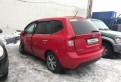 Купить машину с пробегом форд, kIA Carens, 2009