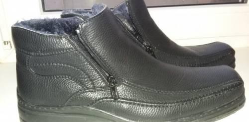 Ботинки мужские зимние, купить бутсы adidas gloro 16. 1