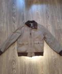 Куртка утеплённая hm, футболка защитного цвета женская, Форносово