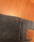 Летний длинный сарафан для беременных, джинсы levis levi's, Зеленогорск