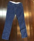 Спортивный костюм филипп плейн оригинал, джинсы Armani и Saturdays оригинал