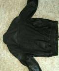 Джинсы большого размера мужские, кожаная куртка, Кузьмоловский