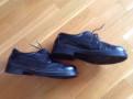 Новые кожаные полуботинки, спортивные ботинки мужские зимние, Санкт-Петербург