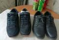 Ботинки пакетом, кроссовки nike для ходьбы мужские, Рощино