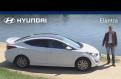 Hyundai Elantra, 2018, bmw 5 series 2017 цены и комплектации