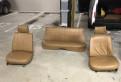 Продажа запчастей опель, сиденья кожа ваз 2105