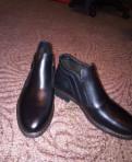 Купить ботинки тимберленд дисконт, ботинки зимние, Агалатово
