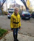 Куртка пуховик XXS, платье для танго греция, Гатчина