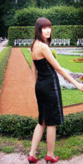 Платья леся купить, маленькое чёрное платье Mexx