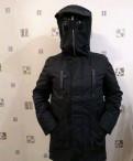 Парка, брючные костюмы женские купить в интернет