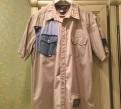 Заказать трэшер худи, рубашка Tommy Hilfiger, Красное Село