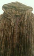 Шуба из вязаной норки, костюм для акробатического рок-н-ролла купить