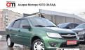 Ниссан икстрейл подержанные автомобили, lADA Granta, 2017, Толмачево