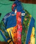 Спортивный костюм пауль шарк купить, горнолыжный костюм Bosco (ои Сочи), Санкт-Петербург