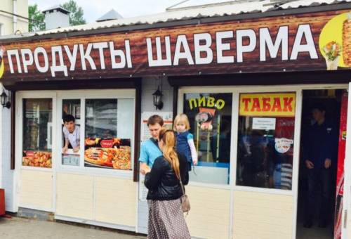 Администратор Кафе-Магазина