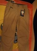 Магазин пломбир одежда, брюки Berghaus