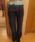 Утепленные джинсы новые, балоневые штаны мужские зимние на лямках коламбия, Санкт-Петербург