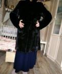 Платье турция ламода, шуба норковая Елена Фурс