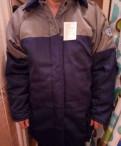 Pal zileri пуховик мужской с капюшоном купить, куртка утепленная