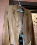Одежда для тренировки в тренажерном зале купить, куртка кожаная Bata