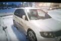 Купить мерседес w140 купе, mitsubishi RVR, 2000