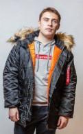 Аляска парка alpha industries N3B Slim Fit новые, костюмы для зимней рыбалки российского производства тритон, Зеленогорск